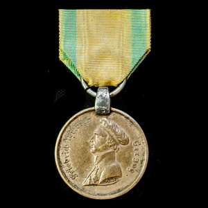 London Medal Company - Germany – Imperial: Duchy of Brunswic...