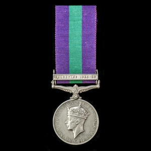 London Medal Company - A General Service Medal 1918-1962, G...