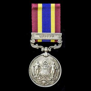 London Medal Company - A British North Borneo Company Medal ...