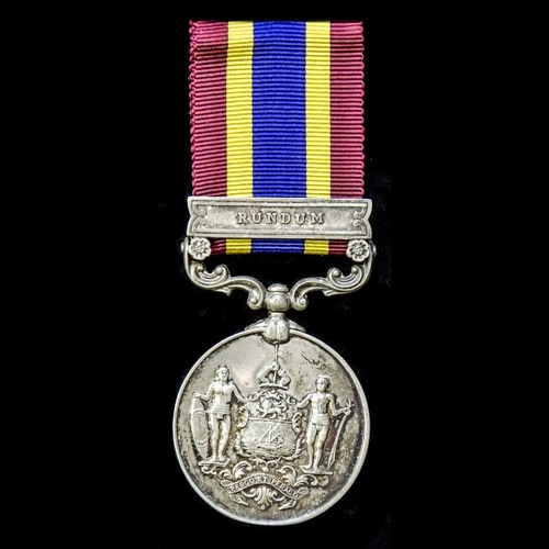 London Medal Company - A British North Borneo Company Medal ...