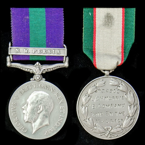 London Medal Company - ​A General Service Medal 1918-1962, G...