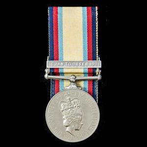 London Medal Company - A Gulf Medal 1990-1991, Clasp: 16 Ja...