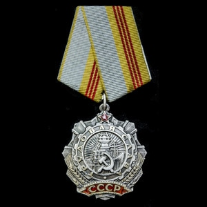 London Medal Company - Russia - Soviet: Order of Labour Glor...