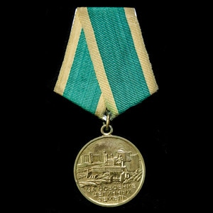 London Medal Company - Russia - Soviet: Medal for the Develo...