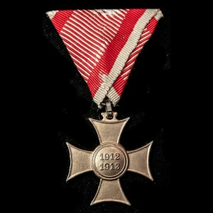London Medal Company - Austria - Empire: Balkan Wars Commemo...