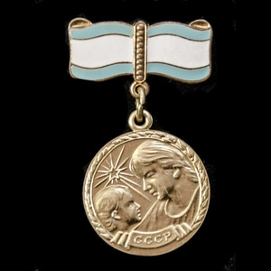 London Medal Company - Russia - Soviet: Motherhood Medal 1st...