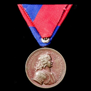 London Medal Company - Hungary: Commemorative Medal for the ...
