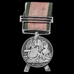 London Medal Company - A Turkish Crimea Medal 1855, Sardinia...