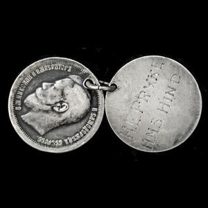 London Medal Company - A Great War Mediterranean and Adriati...