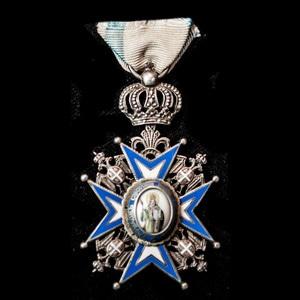 London Medal Company - Kingdom of Serbia: Order of Saint Sav...