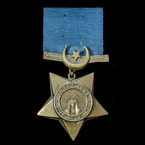 London Medal Company - Khedive's Star dated 1882.