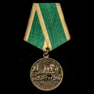 London Medal Company - Russia - Soviet Union: Medal for the ...