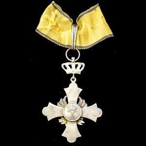 London Medal Company Greece: Royal Order of the Ph.