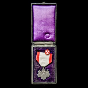 London Medal Company - Japan - Order of the Rising Sun, 8th ...