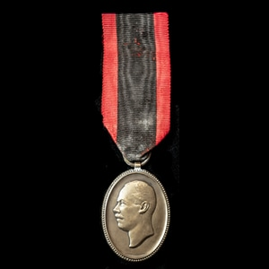 London Medal Company - Albania, Medal for the Arrival in Dur...