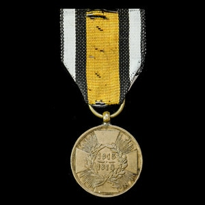 London Medal Company - Germany – Imperial – Prussia: Campaig...