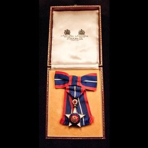 London Medal Company - Sarawak - Malay States: Most Exalted ...