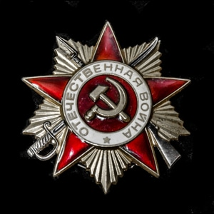 London Medal Company - Russia - Soviet: Order of the Patriot...