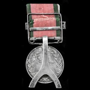 London Medal Company A Turkish Crimea Medal 1855, .