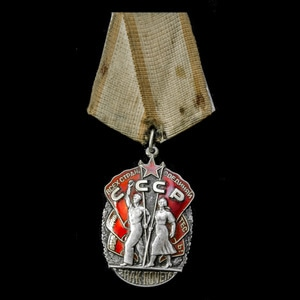 London Medal Company - Russia - Soviet: Order of the Badge o...