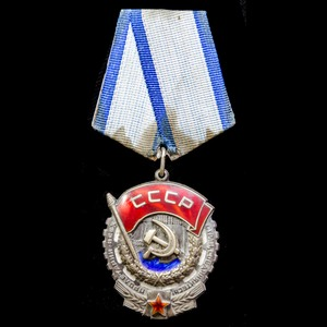 London Medal Company - Russia - Soviet: Order of the Red Ban...