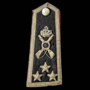London Medal Company - Italian - Kingdom / Fascist Period: O...