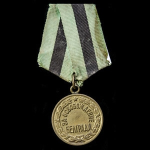 London Medal Company - Russia - Soviet: Medal for the Libera...