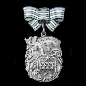London Medal Company - Russia - Soviet: Order of Maternal Gl...