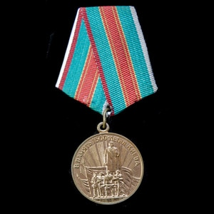 London Medal Company - Russia - Soviet: Medal for the 1500th...
