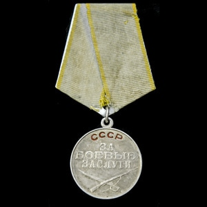 London Medal Company - Russia - Soviet: Medal for Combat Ser...