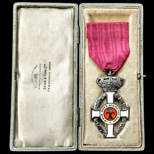 London Medal Company - Greece: Royal Order of George I, 5th ...