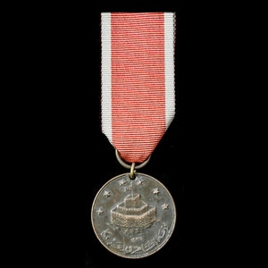 London Medal Company - St. Jean D'Acre Medal in Copper for P...