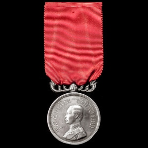 London Medal Company - Thailand - Kingdom of Siam: Rama V Ro...