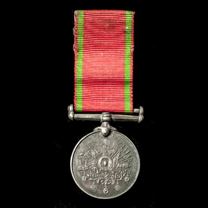 London Medal Company - Turkey - Ottoman Empire: Medal of Mer...