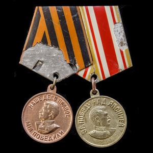 London Medal Company - Russia - Soviet: A pair of medals whi...