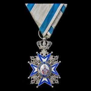 London Medal Company - Serbia: Order of Saint Sava, 5th Clas...