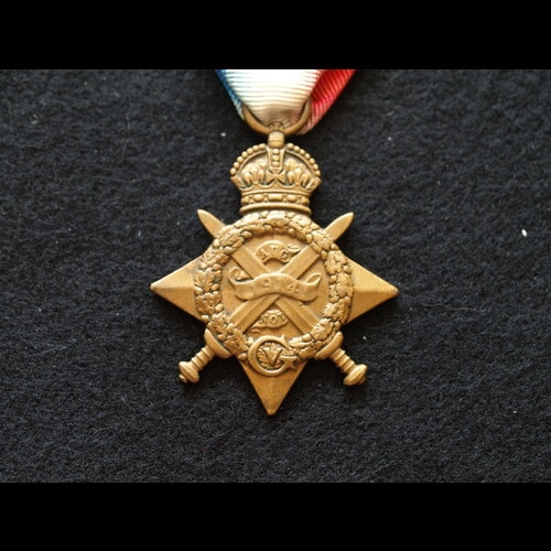 1914 Star GNR Reilly 24th Bde RFA - product image